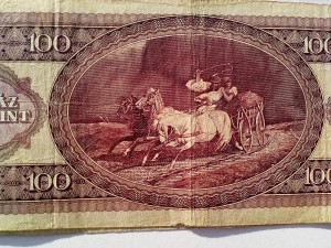 money, cash, banknotes, Hungarian, bank, forint, 1984