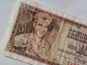 ten, dinars, banknote, vintage, paper, money
