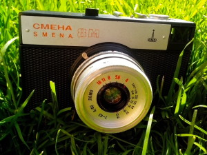 old camera, Russian, vintage, analog device