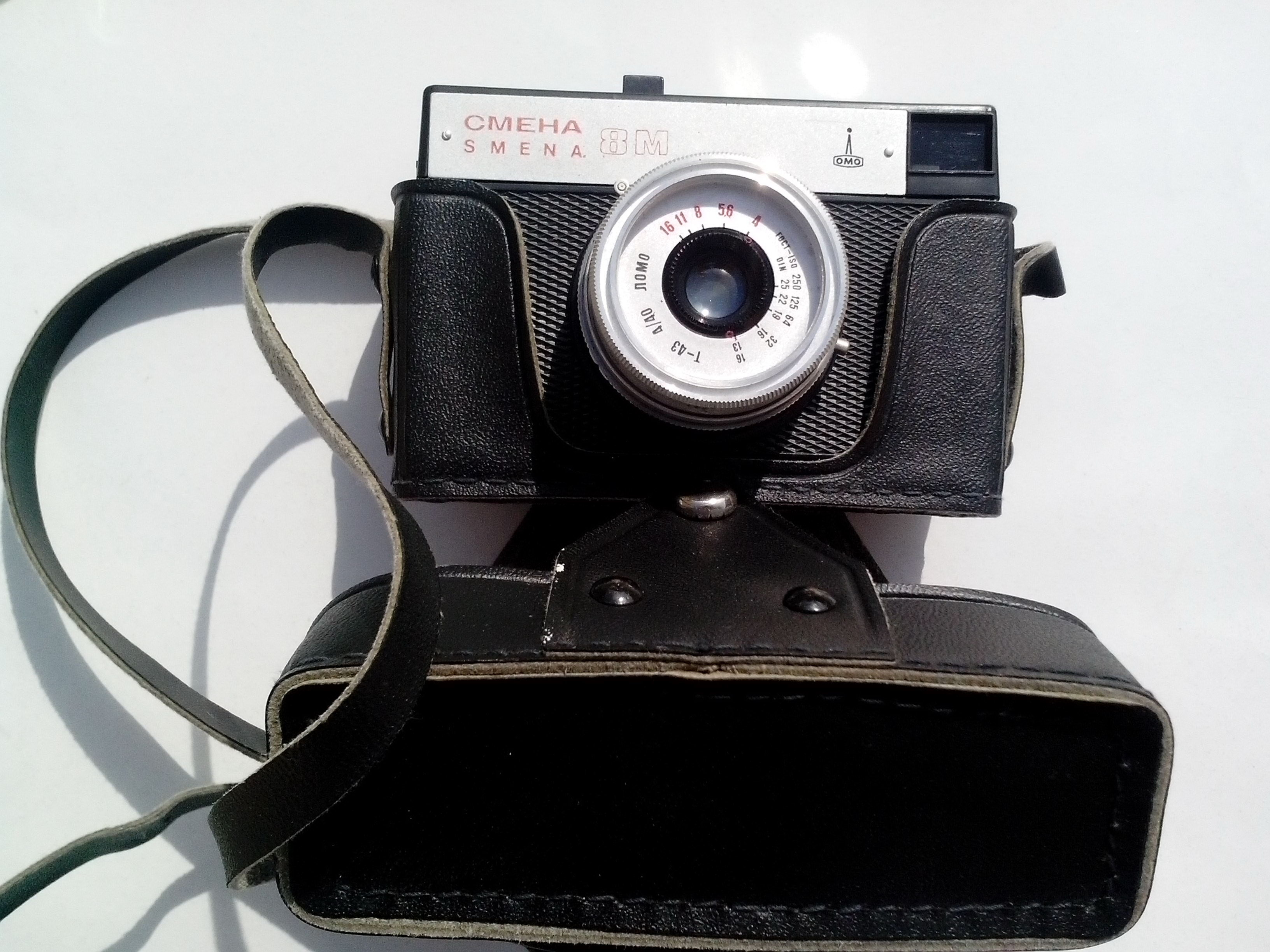 Free photograph; former, Soviet, union, photo, camera, old, analog, lens