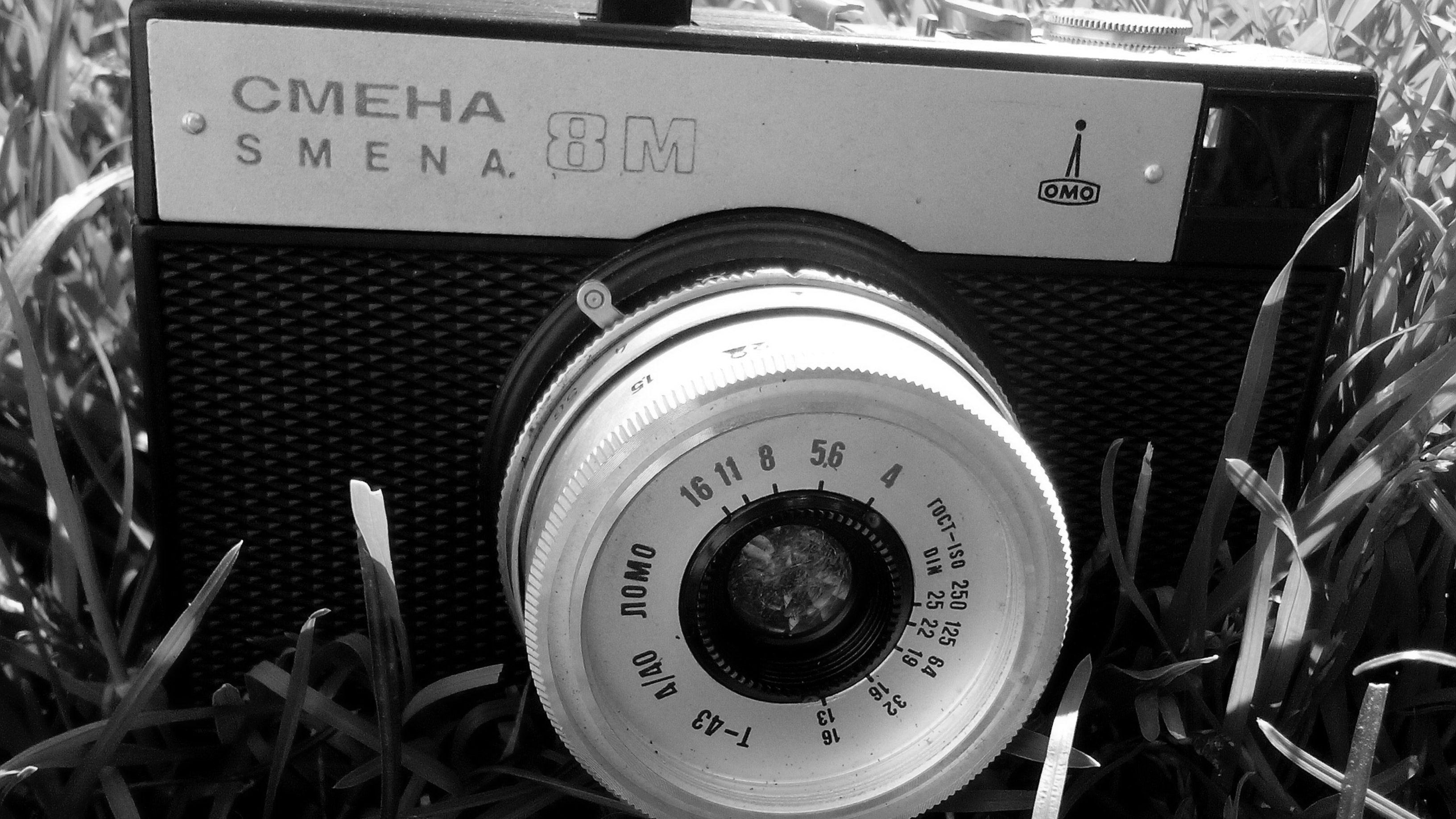 Free photograph; old, Russian, photo, camera, macro, photography