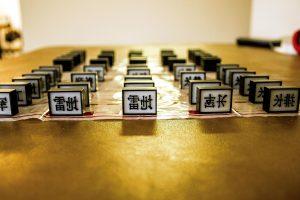 chinese army chess, chess game