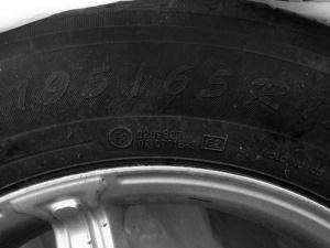 bil dæk, modelnummer