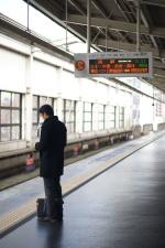 Zug, Bahnhof, Transport, Eisenbahn, Mann, Mensch