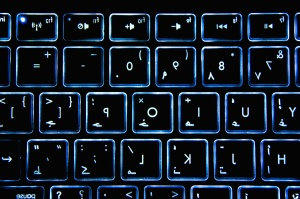 černá, zrcadlo, zpětné charakter, klávesnice počítače