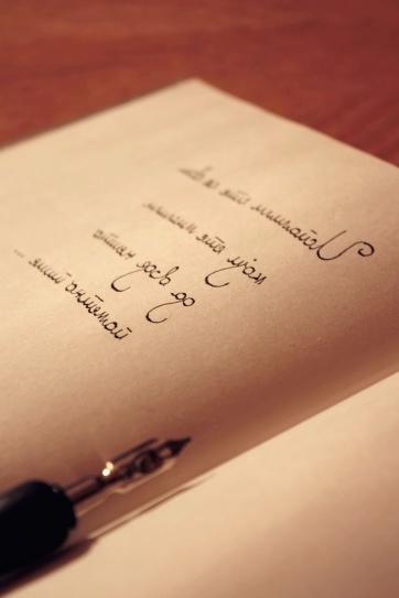 mots, livre, page, papier, crayon
