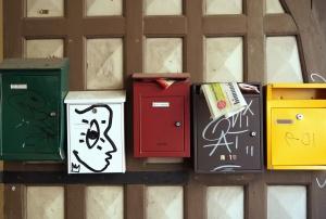 изкуство, пощенска кутия, кутия, цвят, стена, листовки