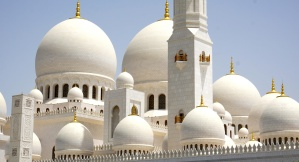Mosquée, luxe, extérieur, blanc, architecture, religion