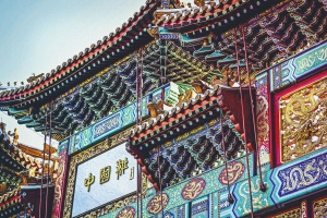 Asia, edificio, fachada, arquitectura, color, colorido