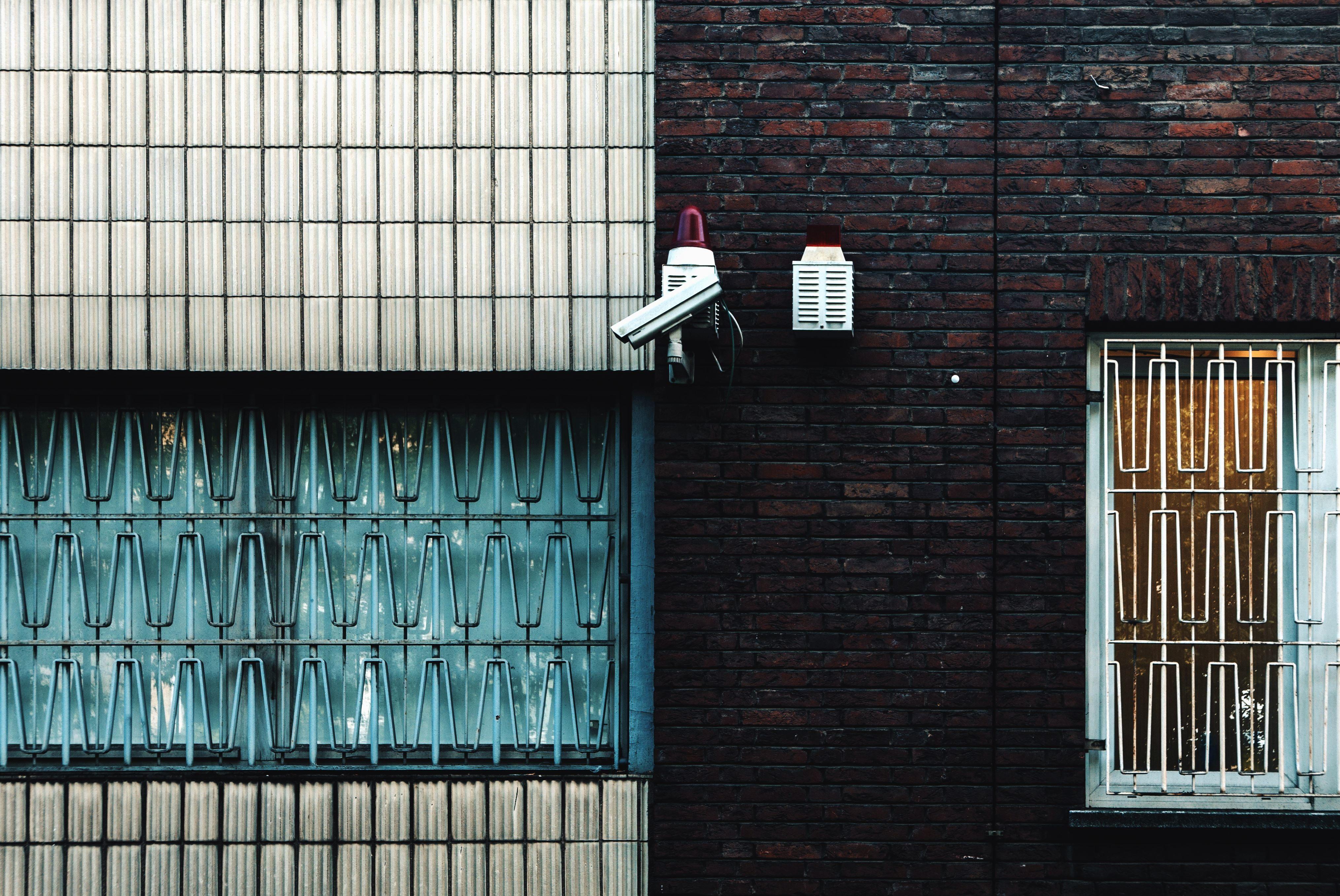 camera de surveillance motorisée extérieure