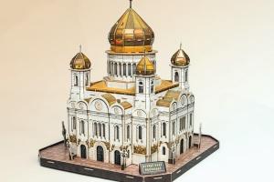 kiến trúc, mô hình, giáo, Kitô giáo, tôn giáo, mái vòm, vàng
