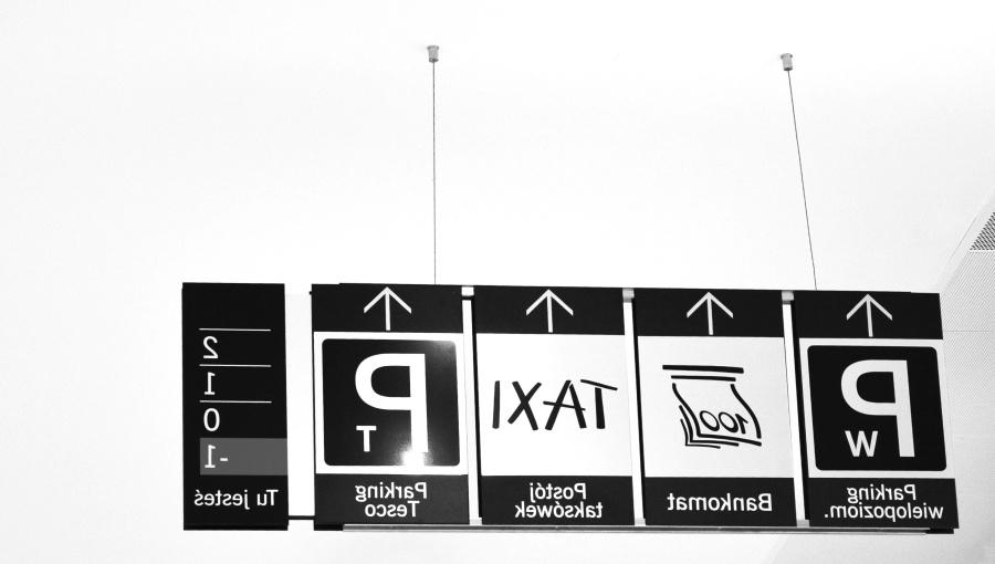 서명, 기호, 공백, 보드도 표지판