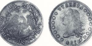 เงิน โลหะ ประวัติศาสตร์ หัว สัญลักษณ์ ธุรกิจ การเงิน