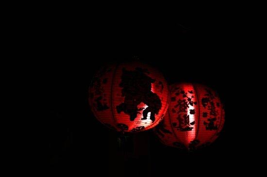 Licht, Lampe, China, rot, dunkel
