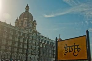 Hotel, Architektur, Kuppel, Turm, Reise, Asien, Reisen