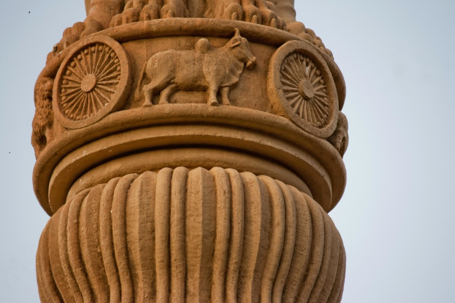 art, India, national emblem, sculpture