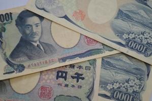 Japón, yen, dinero, efectivo, papel