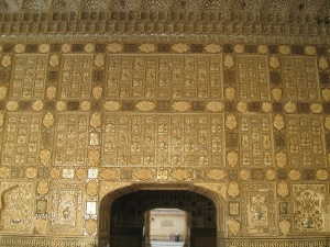 golden gate, palace, India, architecture, stone, wall, structure