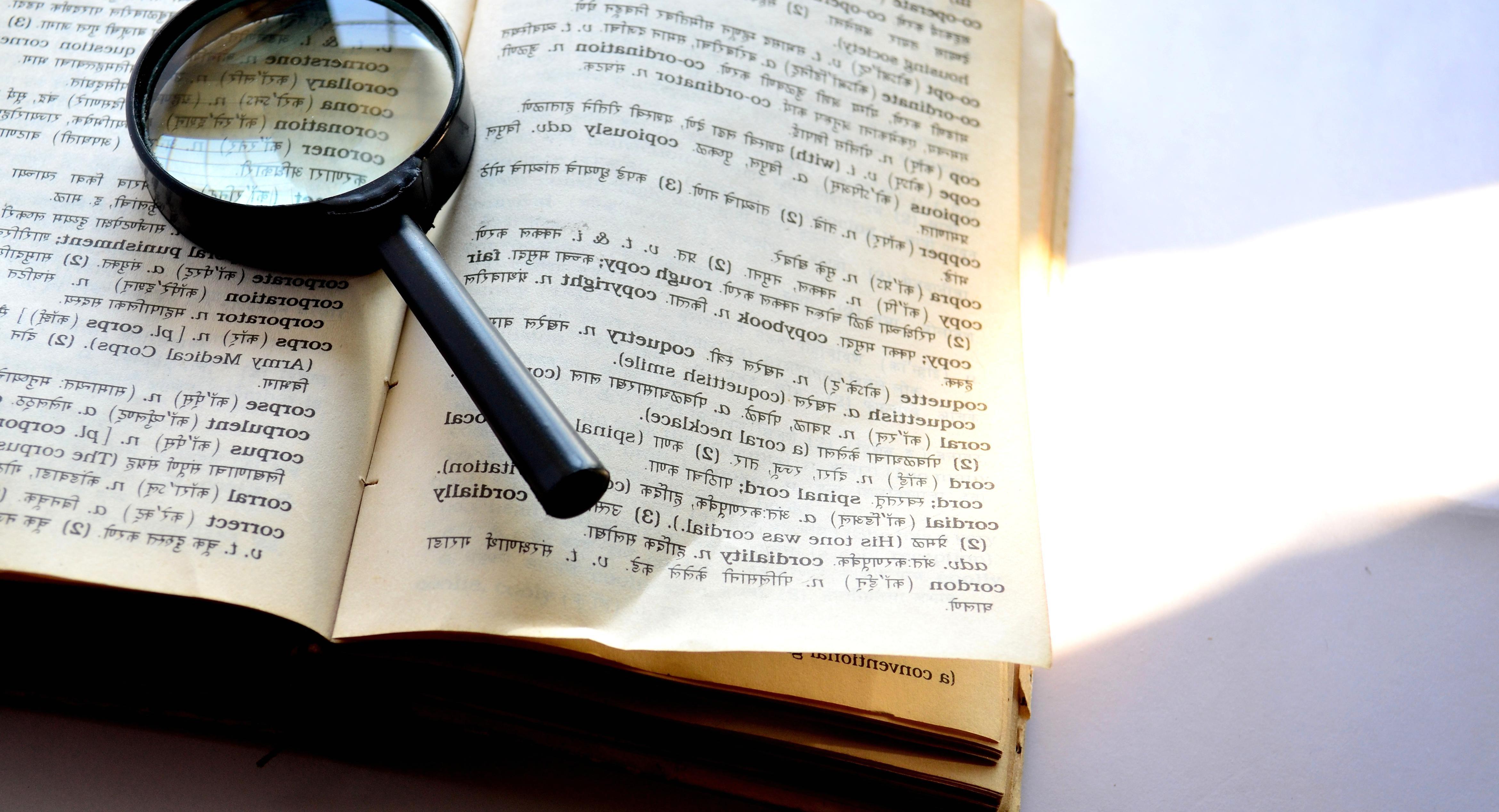 免费照片: 放大镜, 字典, 文件, 纸, 书, 文本