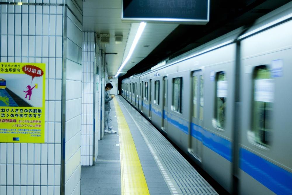 Vlakové nádraží na železniční, underground, podnikání, lokomotiva, stanice metra