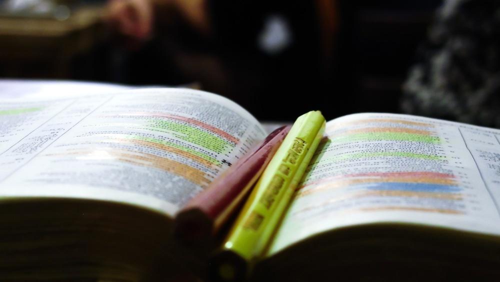 本、論文、研究、鉛筆、知識、単語