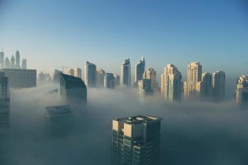 Ville, centre-ville, architecture, paysage urbain, brouillard, fumée, urbain