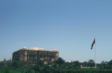 eksterijer zgrade, grad, zastave, nebo, arhitektura, ljetno
