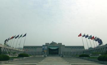flag, sky, building, exterior, landmark, town