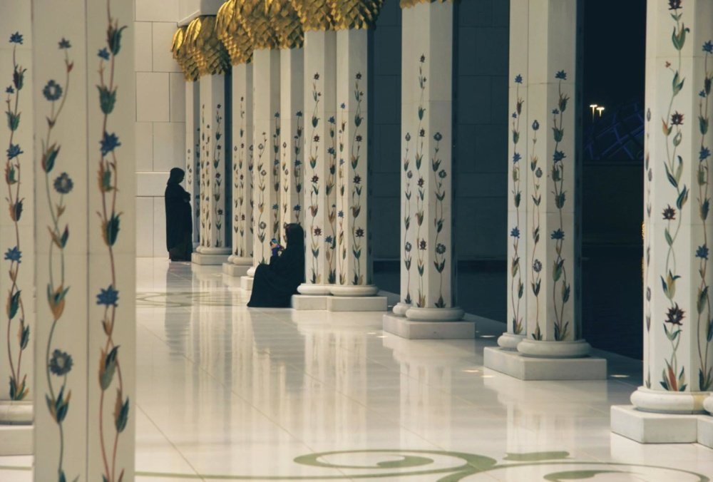 Image libre mosqu e religion architecture int rieur for Rideau decoration interieur