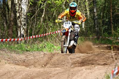 gara, concorso, sentiero, terreno, azione, sport, casco, campionato, moto