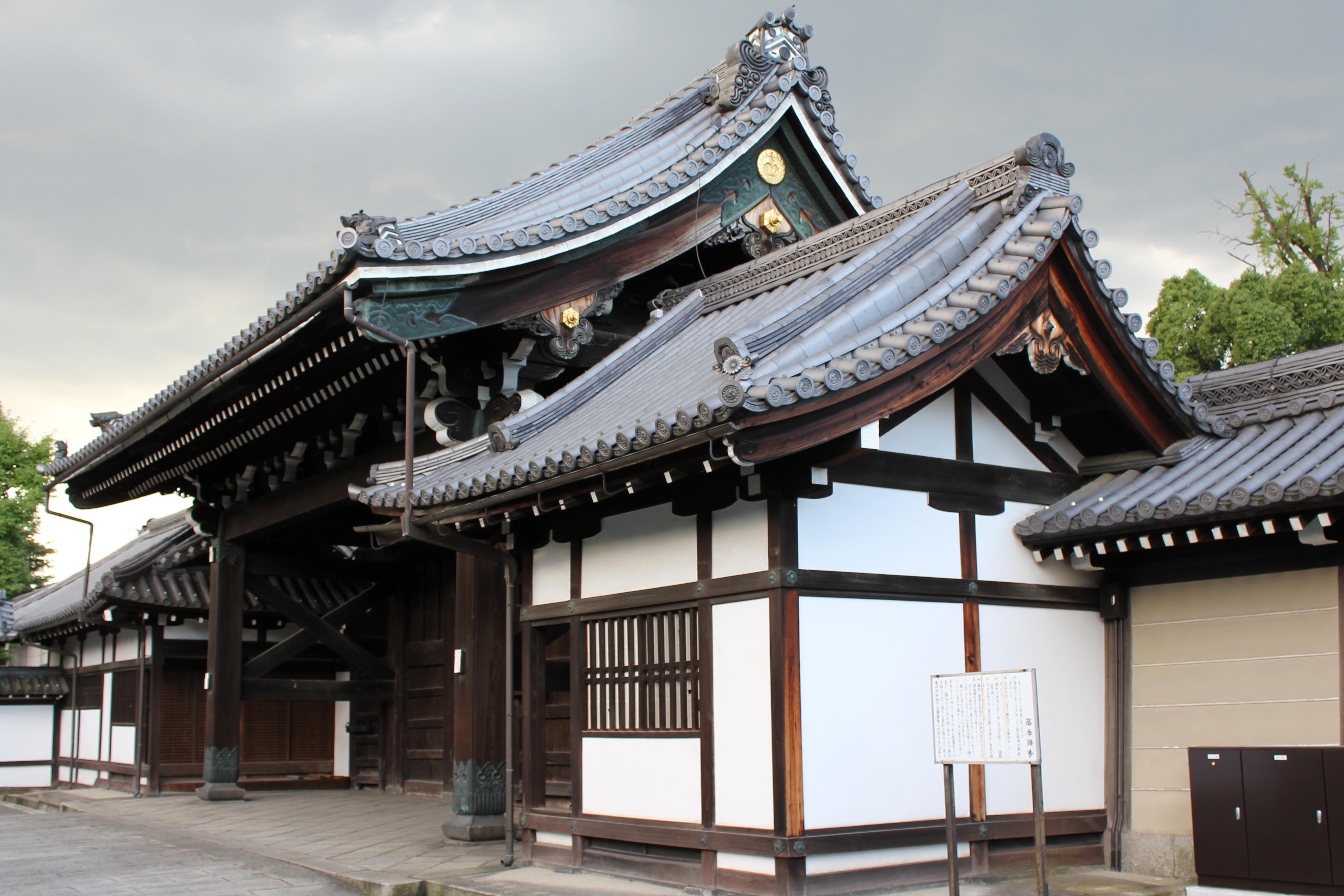 Kostenlose Bild: Tempel, Haus, Architektur, außen, Asien, Japan ...