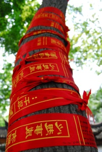 tree, red, text, culture, emblem