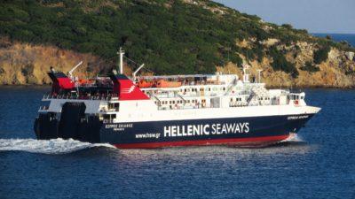 cargo ship, sea, ship, water, watercraft, vehicle, seashore, boat