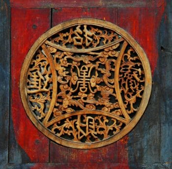 arabesque, pattern, design, art, old, rust, religion, antique, sign