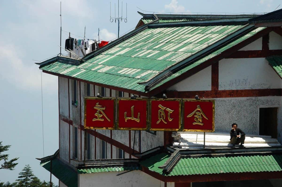 arquitectura, techo, estructura, casa, cielo, Asia
