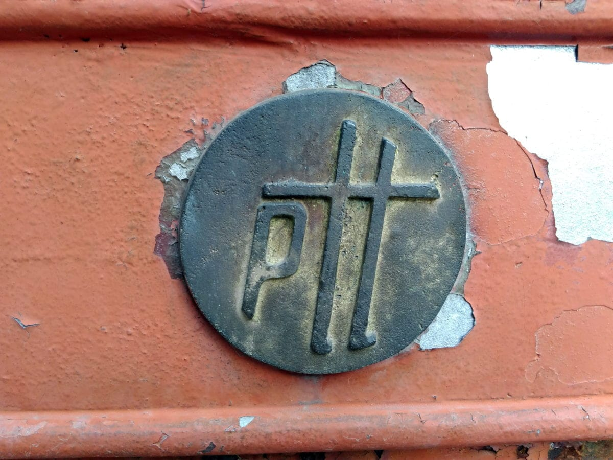 brass, metal, object, sign, symbol, old, rust, outdoor, paint