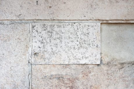 wall, architecture, old, retro, stone, texture, marble wall