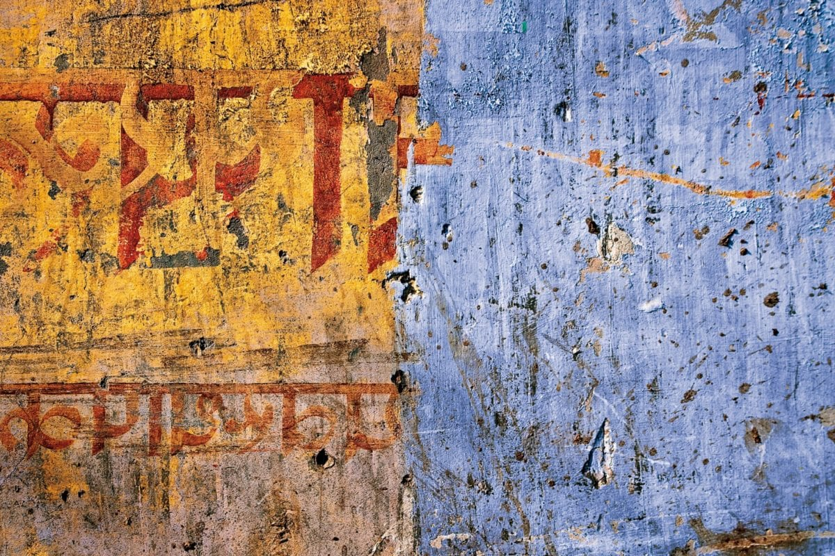 texture, old, wall, retro, pattern, colorful