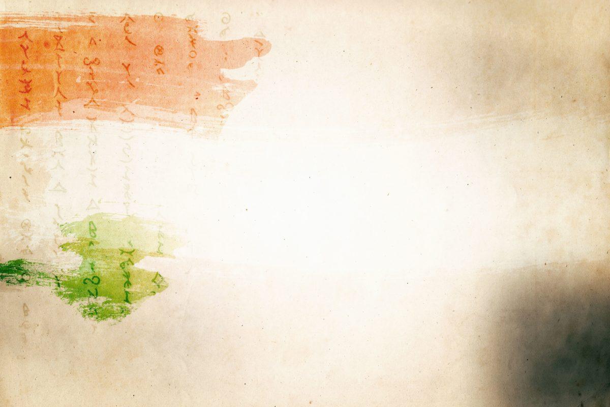 paper, old, fine art, texture, colorful, design