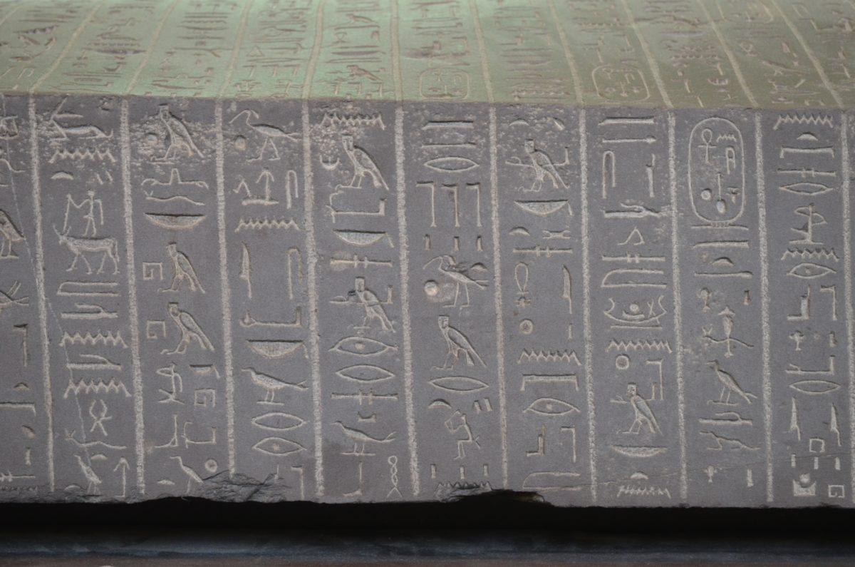 hieroglyph, text, Egypt, pattern, old, texture, symbol, memorial, stone