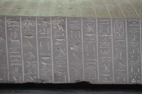 hieroglyph, text, Egypt, pattern, old, texture, symbol, memorial, stone