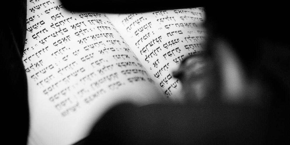 Bibli, moudrost, kniha, text, zaměření, papír, černobílý tisk, znalosti