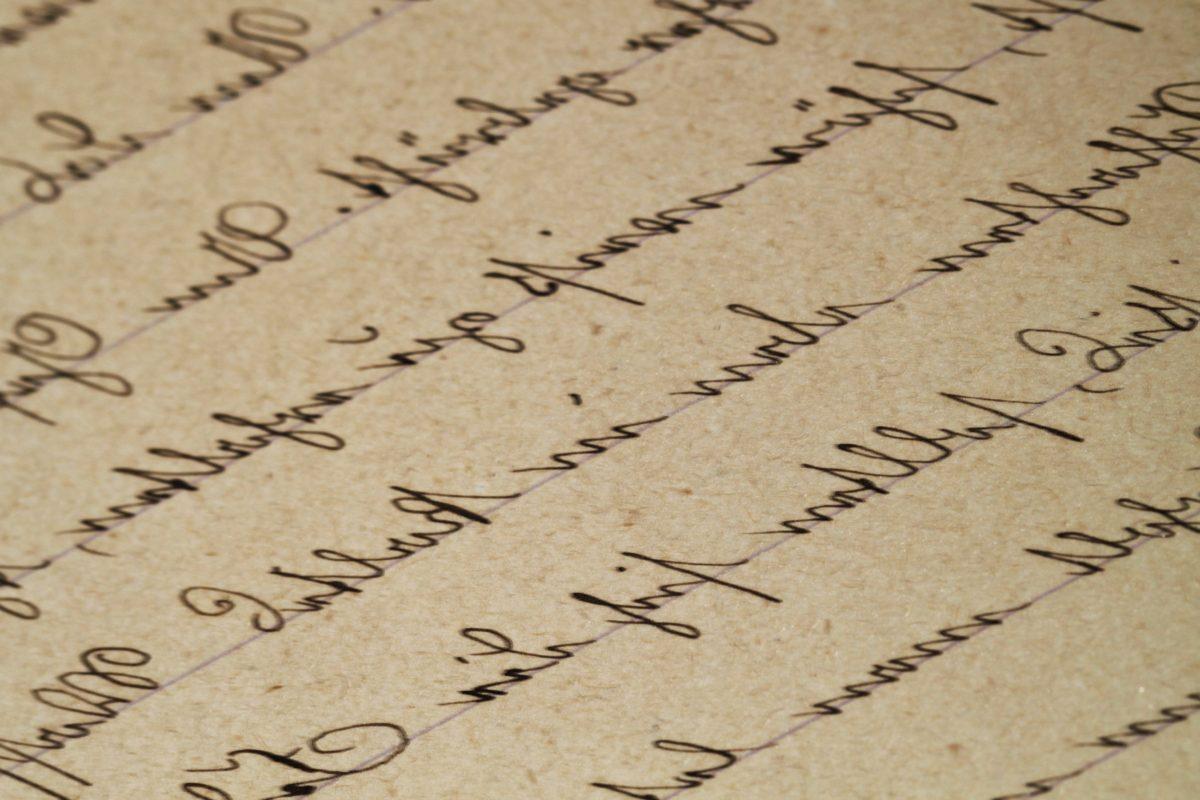 papír, text, inkoust, dokument, vytisknout, psaní, noviny, Stránka
