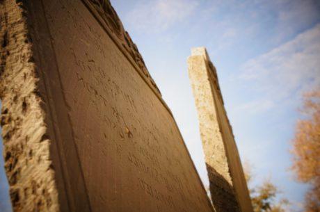 cemetery, grave, gravestone, obelisk, column, structure, architecture, outdoors