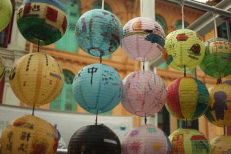 Asia, China, colorful, festival, lamp, lantern, traditional, celebration