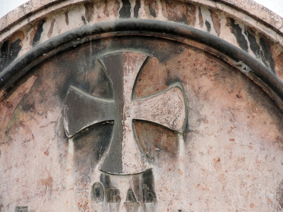 Byzantine, cross, marble, orthodox, architecture, old, building, art