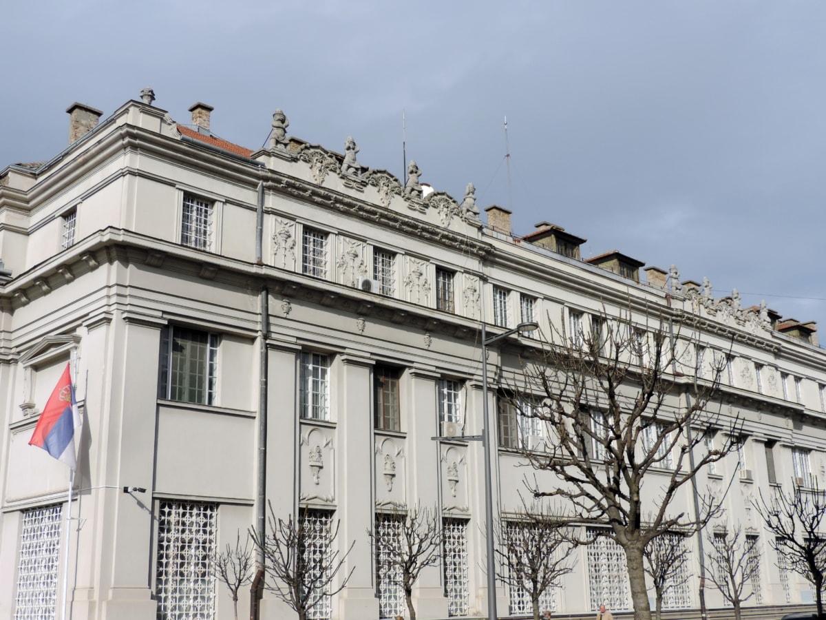 kiến trúc, mặt tiền, xây dựng, ngoài trời, quản trị, Thành phố, lá cờ, nhà