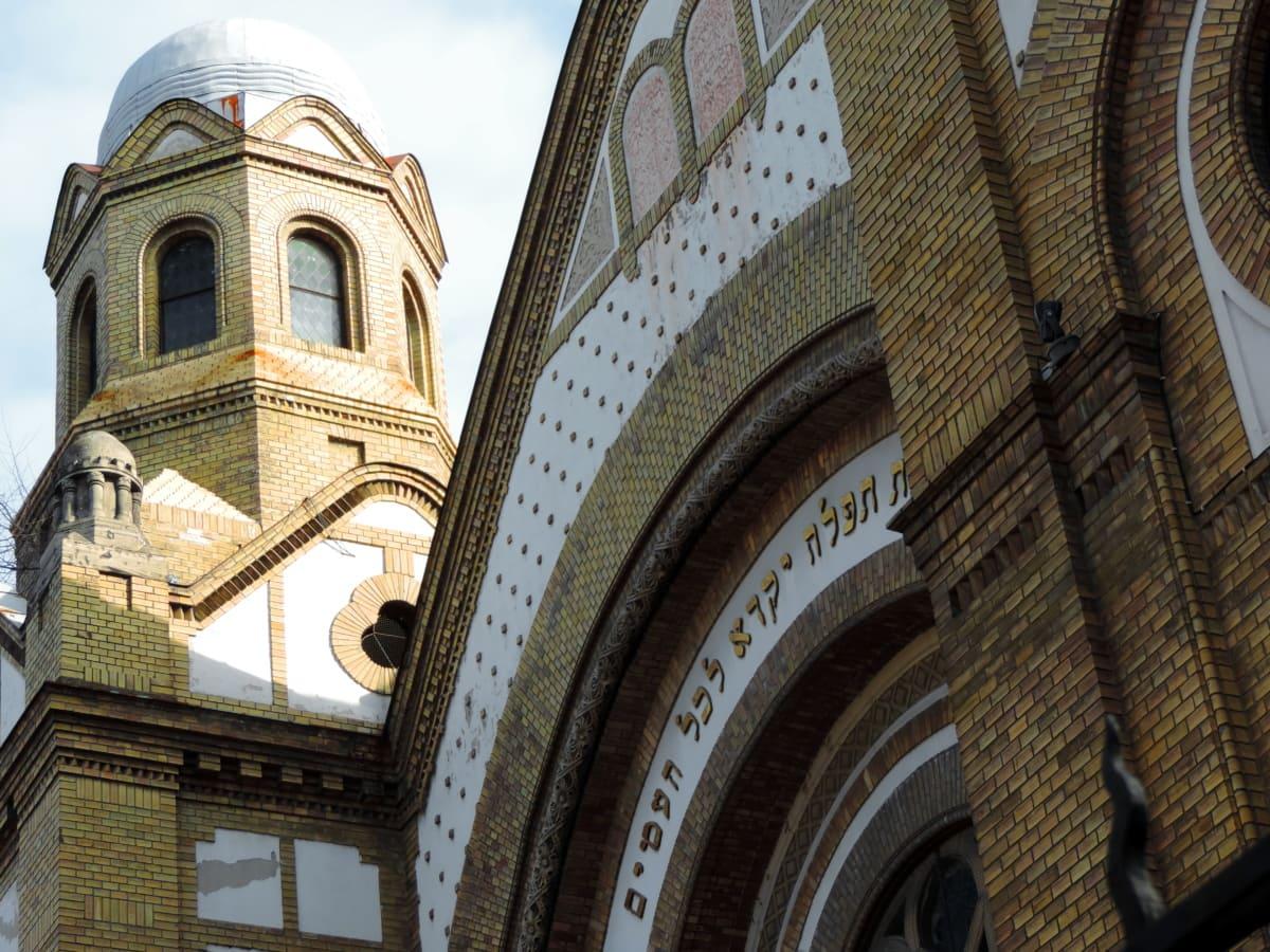 πρόσοψη, θρησκεία, Πνευματικότητα, Ναός, αρχιτεκτονική, Θόλος, κτίριο, πόλη