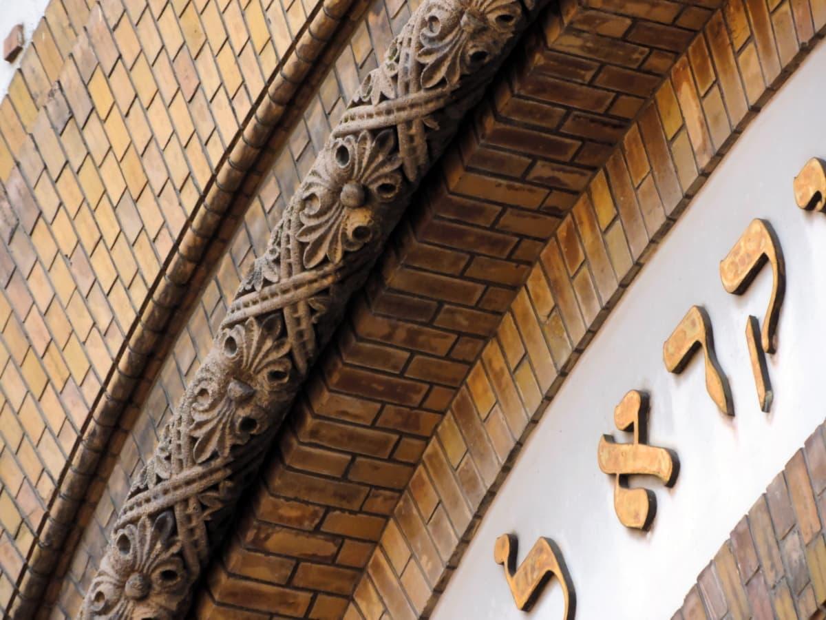 arabesque, gold, religion, symbol, text, architecture, building, art