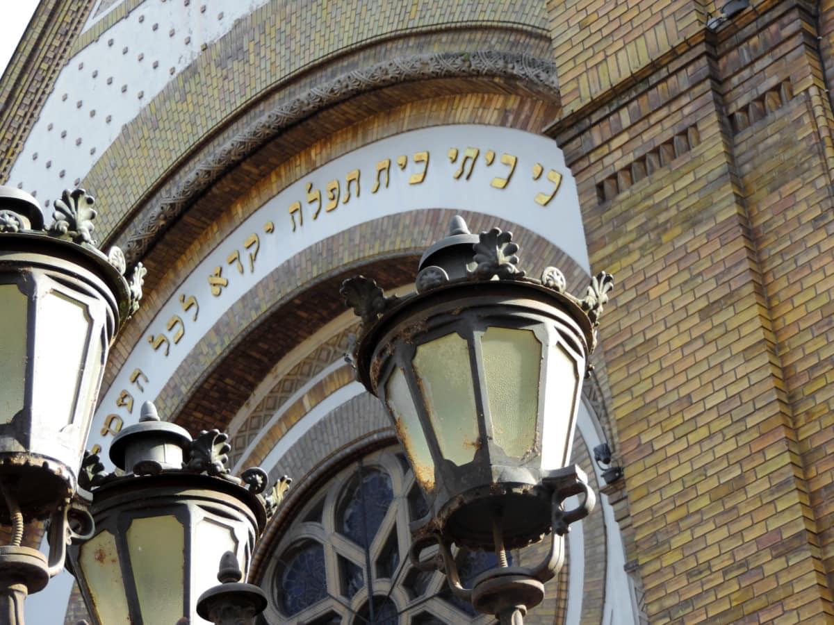 baroque, cast iron, facade, lamp, religion, architecture, old, classic